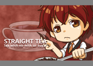紅茶の擬人化キャラクター