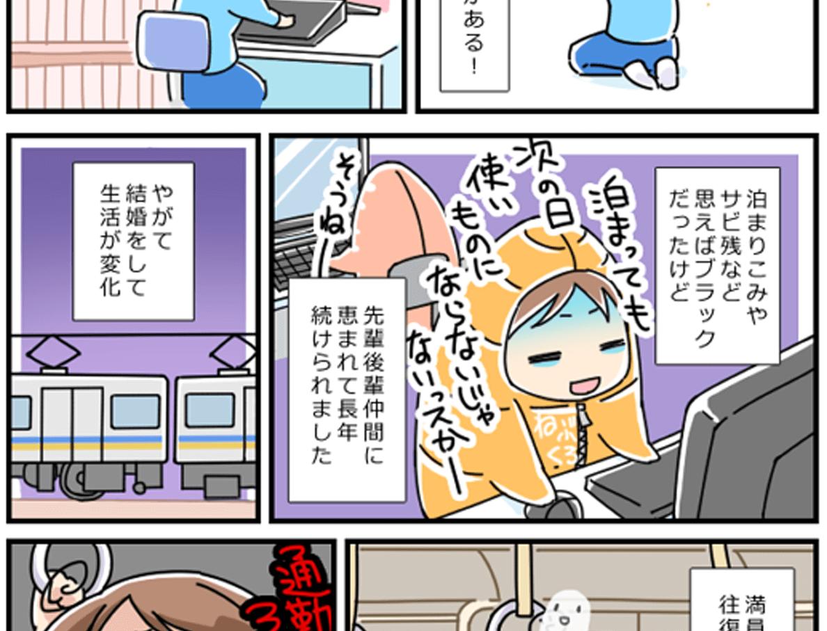 元アニメーターがフリーランスのイラストレーターになるまで【3/4】